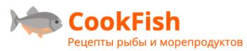 CookFish - рецепты рыбы и морепродуктов